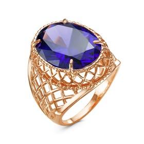 """Кольцо """"Люкс"""" овал, позолота, цвет фиолетовый, 17,5 размер"""