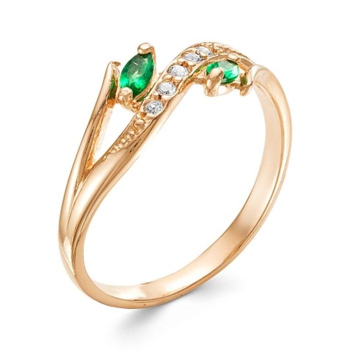 """Кольцо """"Роскошь изгиба"""", позолота, цвет зелёный, 16,5 размер"""