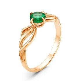 """Кольцо """"Лилу"""", позолота, цвет зелёный, 17 размер"""
