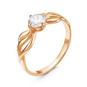 """Кольцо """"Лилу"""", позолота, цвет белый, 18 размер"""