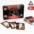 «МАФИЯ» ролевая игра в подарочной упаковке