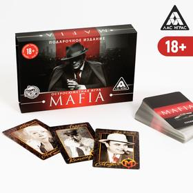 """MAFIA"" roleplay in a gift box"
