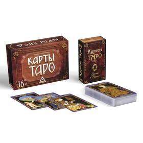 Подарочный набор «Таро», 78 карт