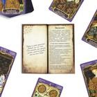 """Карты """"Таро"""" в подарочной упаковке: карты, инструкция"""