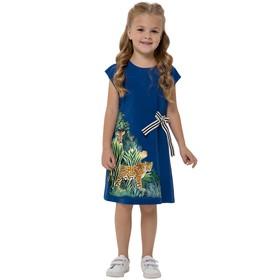 Платье для девочек, рост 140 см, цвет синий