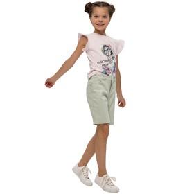 Шорты для девочек, рост 152 см, цвет зелёный