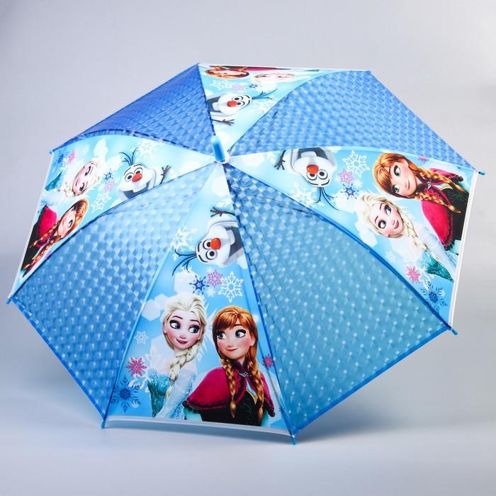 Зонт детский, Холодное сердце, 8 спиц d=87 см