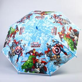 Зонт детский «Heroes», Мстители Ø 84 см