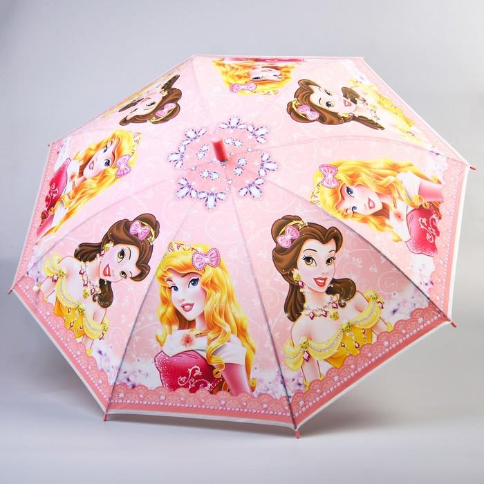 Зонт детский, Принцессы, 8 спиц d=87см