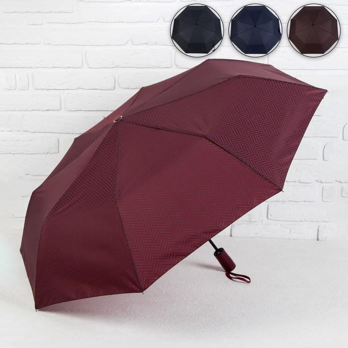Зонт полуавтоматический «Каёмка», 3 сложения, 8 спиц, R = 49 см, цвет МИКС