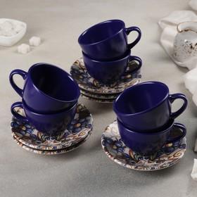 Сервиз чайный 12 предметов «Ренессанс»: 6 чашек, 6 блюдец