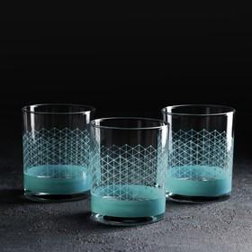 Набор стаканов 3 шт «Либерти.Созвездие», 280 мл, 7,4×8,8 см, цвет голубой