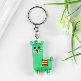 "Keychain rubber ""Llama with blanket-carpet"" MIX 4,3x3,5x2,7 cm"