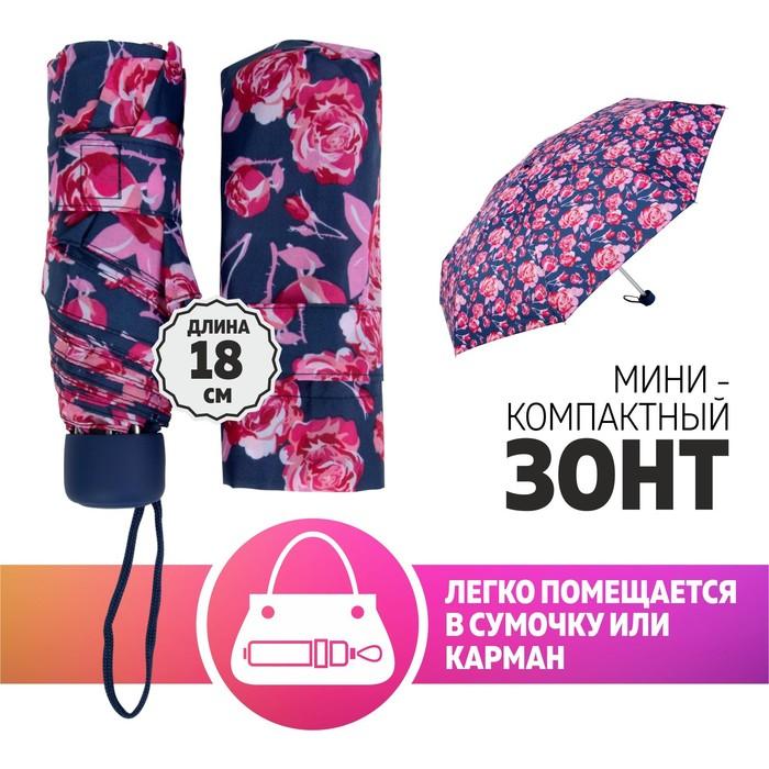 Зонт механический мини «Цветы», прорезиненная ручка, 5 сложений, 8 спиц, R = 47,5 см, цвет МИКС