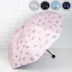 Зонт механический «Лёгкость», 4 сложения, 8 спиц, R = 48, цвет МИКС