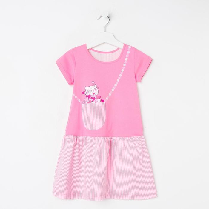 Платье для девочки, цвет розовый, рост 92 см (52)