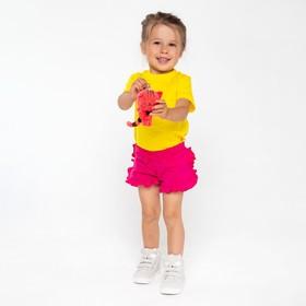 Шорты для девочки, цвет розовый, рост 116 см (60)