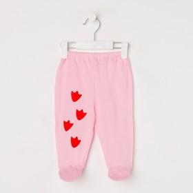 Ползунки для девочки, цвет розовый, рост 62 см (40)