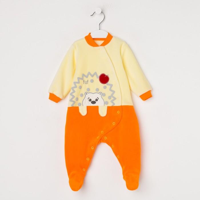 Комбинезон детский, цвет оранжевый, рост 56 см (40)