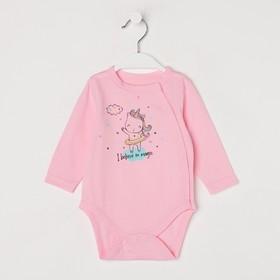 Боди для девочки, цвет розовый, рост 56 см (40)