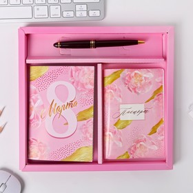 """Набор обложка на паспорт, блокнот, ручка """"С 8 марта! розовый"""""""