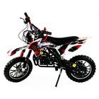 Мини кросс бензиновый MOTAX 50 cc, красный