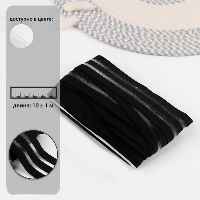 Резинка декоративная с прозрачными вставками, 50 мм, 10 ± 1 м, цвет чёрный - фото 687486