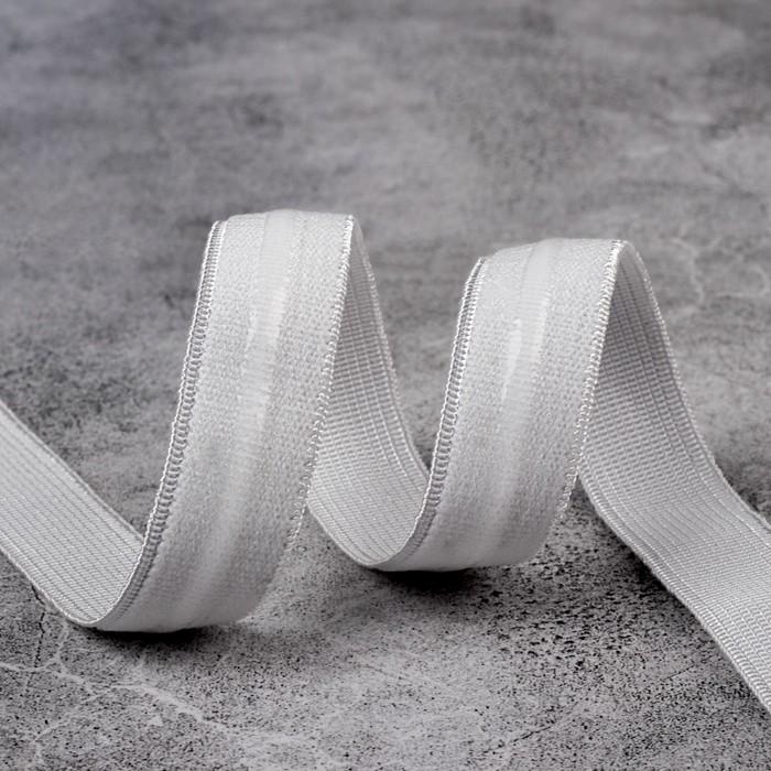 Резинка с силиконом, 15 мм, 10 ± 1 м, цвет белый