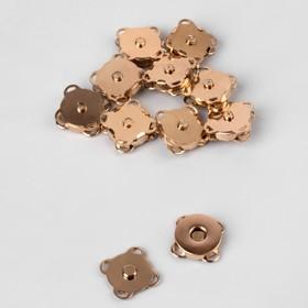 Кнопки магнитные пришивные, d = 14 мм, 10 шт, цвет золотой