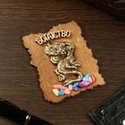 """Magnet """"Dragon"""", wood, plaster, 7х9 cm"""