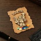 """Magnet """"Hotei"""", wood, plaster, 7х9 cm"""