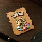 """Magnet """"Horse in horseshoe"""", wood, plaster, 7х9 cm"""