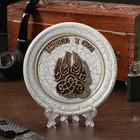 "Plate souvenir ""Bear's paw"", ceramics, gypsum, minerals, d=11 cm"