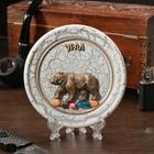 """Plate souvenir """"Bear great running new"""", ceramics, gypsum, minerals, d=11 cm"""