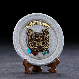 """Тарелка сувенирная """"Домовёнок кузя в подкове"""", керамика, гипс, минералы, d=11 см"""