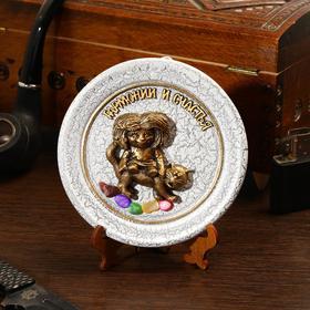 """Тарелка сувенирная """"Домовёнок кузя с котом"""", керамика, гипс, минералы, d=11 см"""