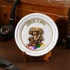 "The souvenir plate ""Domovenok Kuzya with bag"", ceramics, gypsum, minerals, d=11 cm"