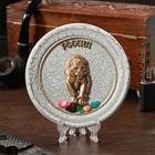 """The souvenir plate """"Tiger"""", ceramics, gypsum, minerals, d=11 cm"""