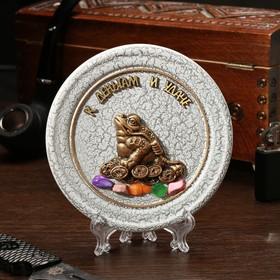 """The souvenir plate """"Toad"""", ceramics, gypsum, minerals, d=11 cm"""