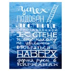 "Painting on canvas ""Ladder of success"" 38х48 cm"