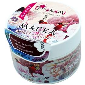 Маска крем-шелк для волос O HANAMI с экстрактом сакуры, 250 мл