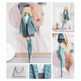 Мягкая кукла «Лина», набор для шитья 22,4 × 5,2 × 15,6 см