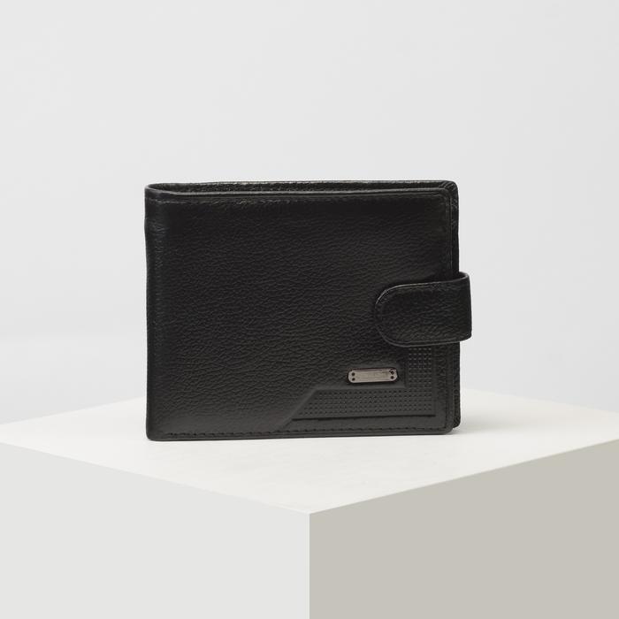 Кошелёк мужской, 3 отдела на клапане, цвет чёрный - фото 60586