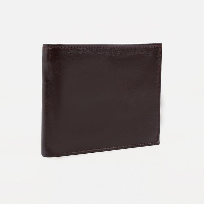 Портмоне мужское, 2 отдела, цвет коричневый - фото 60610