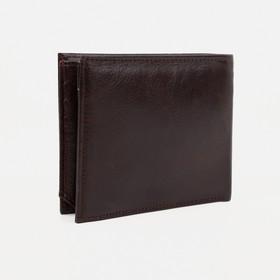 Портмоне мужское, 2 отдела, цвет коричневый - фото 60611