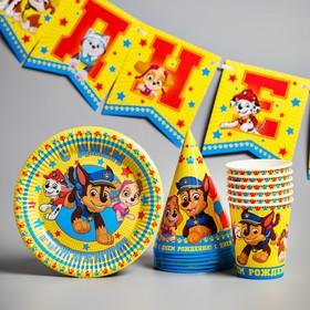 """Набор  бумажной посуды  """"С днем рождения!"""", команда, Щенячий патруль, на 6 персон"""