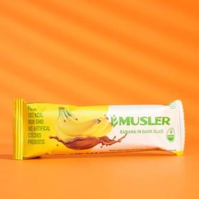 """Батончик мюсли """"Банан в темной глазури"""" MUSLER 30 г"""