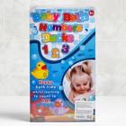 Набор  игрушек для купания «Уточки - цифры», 10 шт - фото 105534235