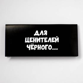 """Набор чая """"Для ценителей черного"""" (4 пирамидки)"""