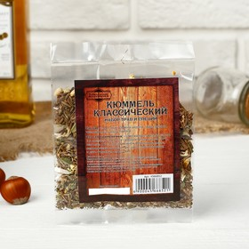 """Набор из трав и специй для приготовления настойки """"Кюммель классический"""", Добропаровъ, 20 гр   45668"""